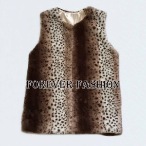 Faux Fur Hip Length Vest In Leopard Style