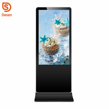 Stand digital signege rolltreppe handlauf werbung <span class=keywords><strong>film</strong></span> AD player 55 zoll sony lcd