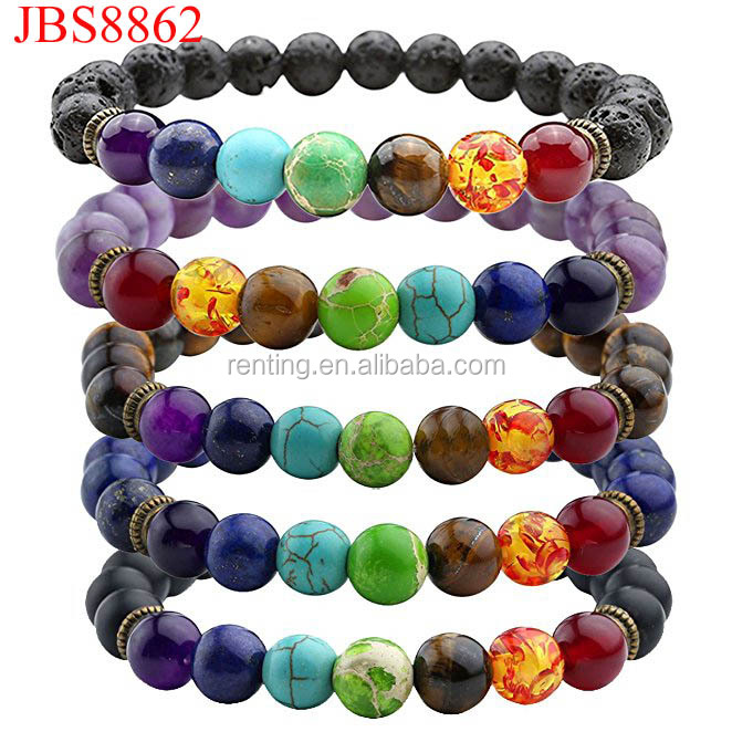 Hot Selling Elastic Natural Stone energy Gemstone 7 Chakra Bracelet