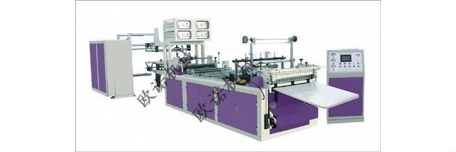 Automatic Non-woven Zipper bag packing machine