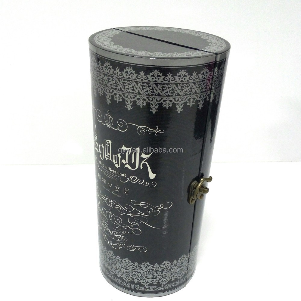 Mysterious Round Gift Box, Cylinder Packaging Box, Gift Packaging Box