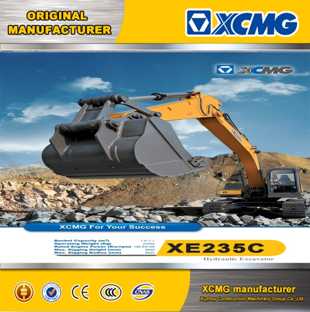 XE235C XCMG official new 23.5ton log grapple excavator cheap used excavators