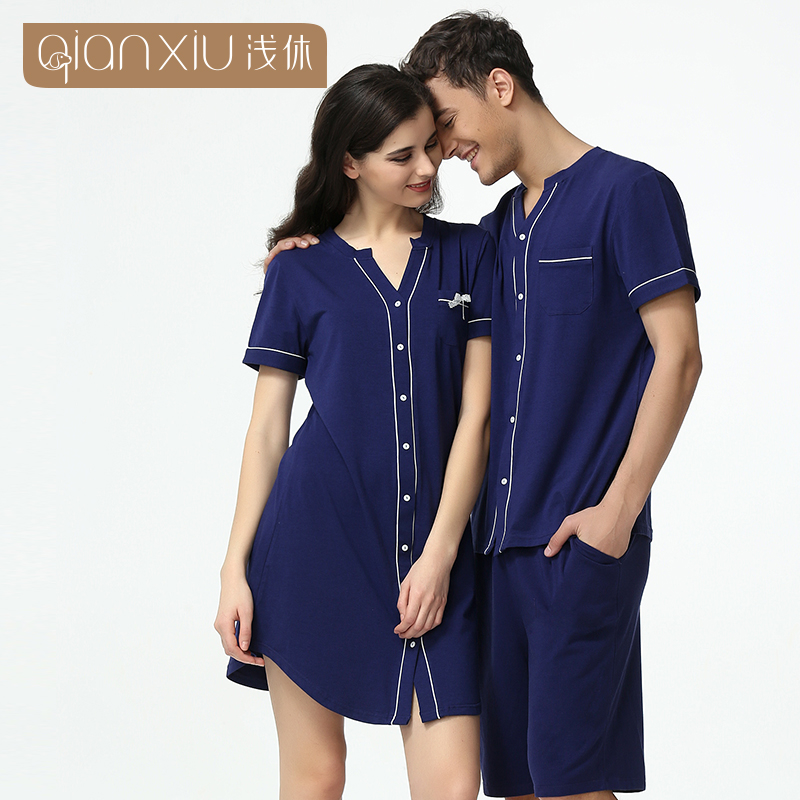 Best Price Qianxiu Womens Mens Short Sleeve Knitted Cotton Simple Couples Pajamas