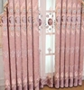 new design curtain sheer