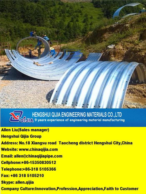 Qijia Group professional manufacture corrugated steel culvert pipe and still insist on keep good faith to our client