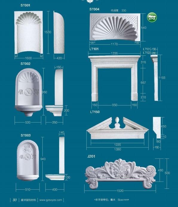 Yeso nichos y marco chimenea molduras identificaci n del for Molduras para chimeneas