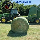 Agriculture baler net wrap prices for alfalfa