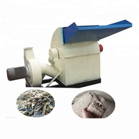 Good Performance grinder wood/wood universal crusher