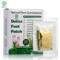 bamboo detox health care products kinoki cleansing detox foot pads