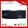 2016 Latest Hot Keyboard Qwerty Multimedia Keyboard ps/2 Computer Wired Keyboard