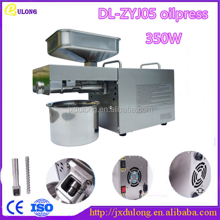 New model DL-ZYJ05 edible s oil extraction machine,linseed oil press household