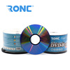 Guangzhou RONC blank dvd / cd rom Wholesale blank dvd disc prices