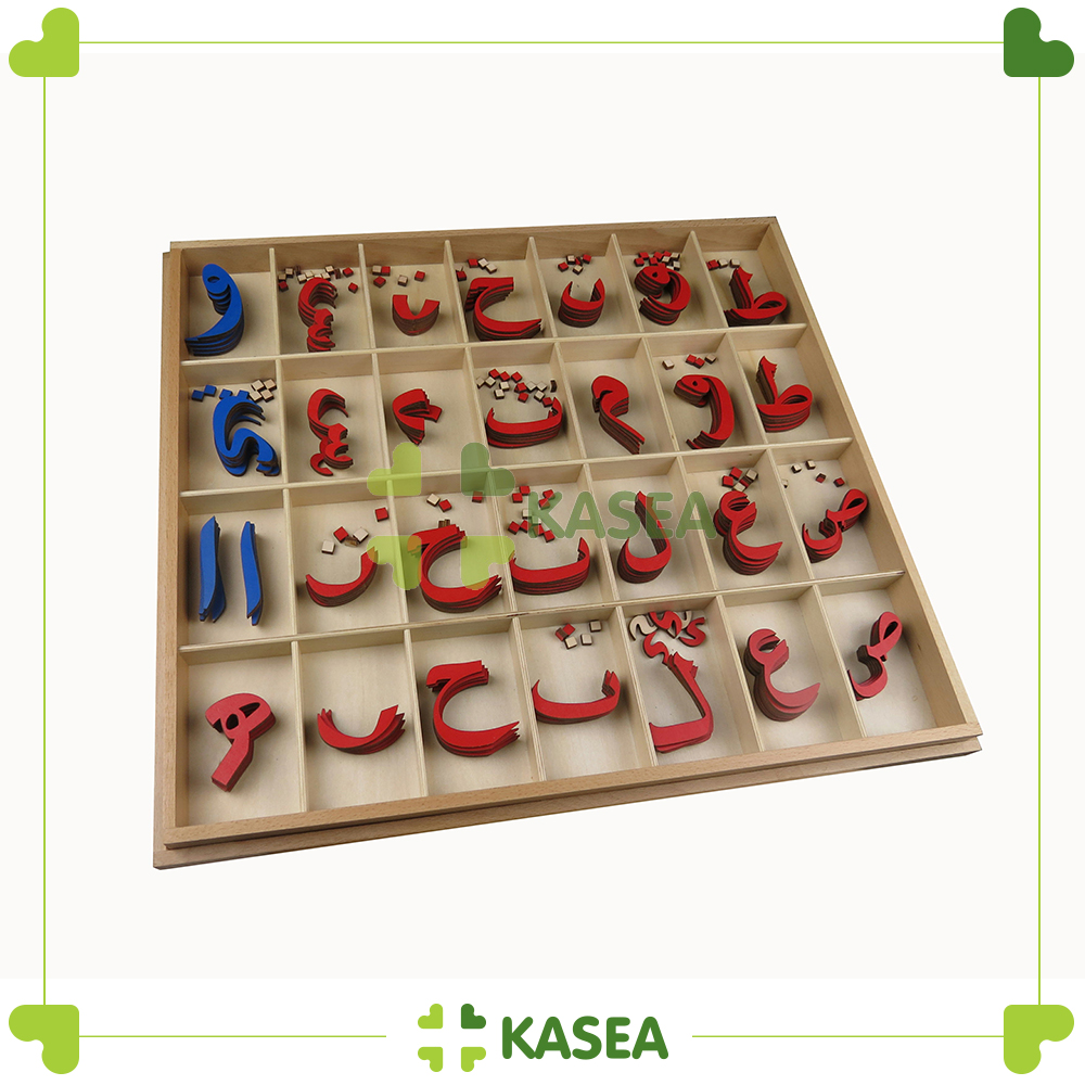 Montessori Arabic language kids material ,Arabic Moveable Alphabet