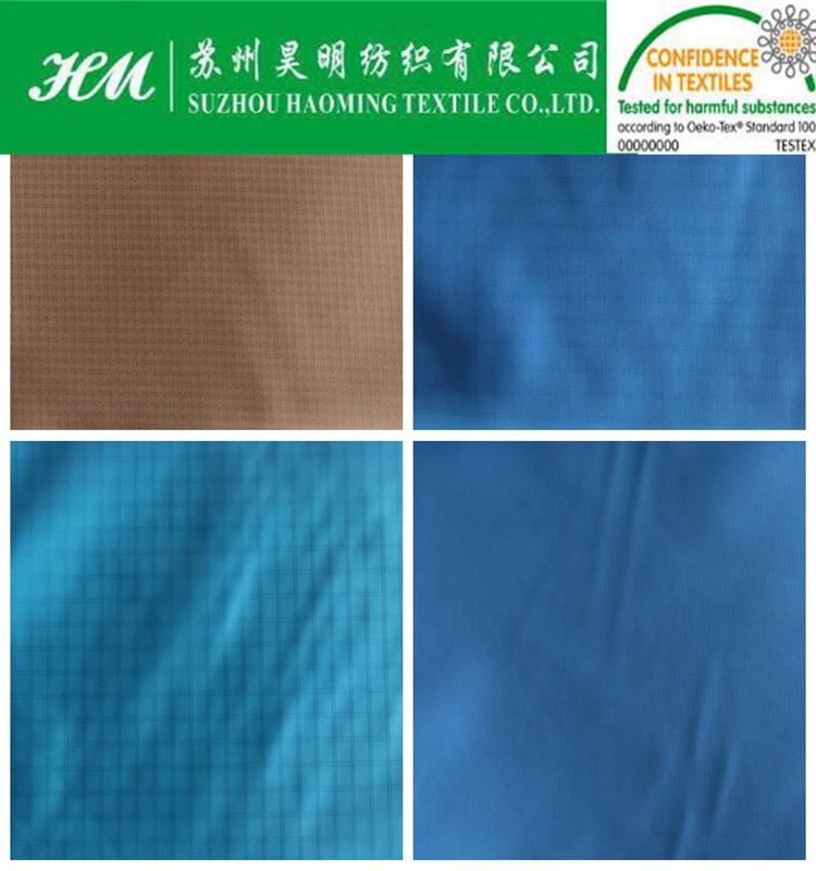Buy Ripstop Nylon Fabric 12