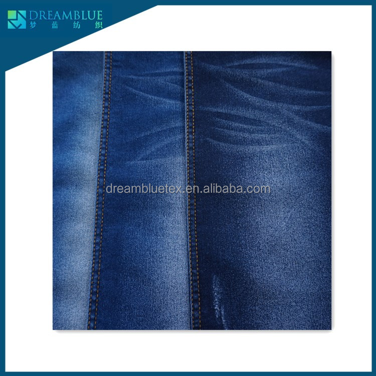 8.5oz 290GSM cotton poly spandex ( POWER stretch) SATIN woven lady jeans denim fabric