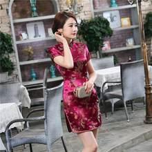 Женское платье Ципао, красное, китайское, классическое, шелковое, сатиновое, мини, сексуальное, с цветами, винтажное, вечернее платье(Китай)