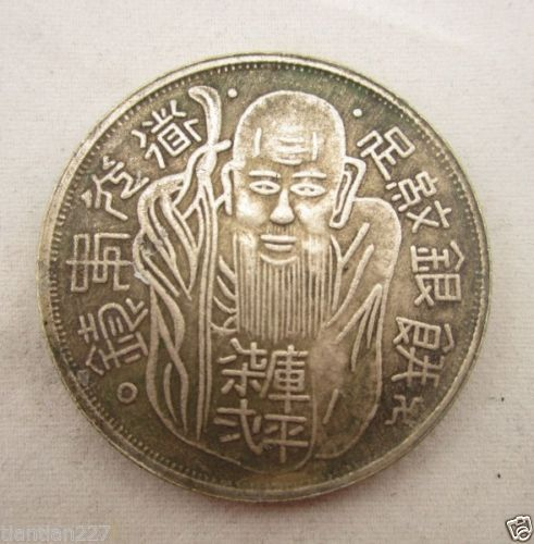 "Old Chinese Silver Coins ""Shou Xing "" Valuable Worth"