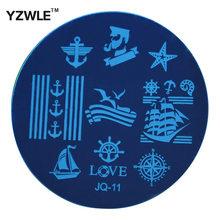 Yzwle 1 Pcs chapa de aço inoxidável Stamp estamparia imagem placas DIY Manicure Template prego ferramentas polonês ( JQ-11 )