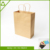 150g custom kraft paper bag