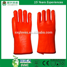 Fourescent foam insulated liner smooth finish winter PVC gloves GSP0328