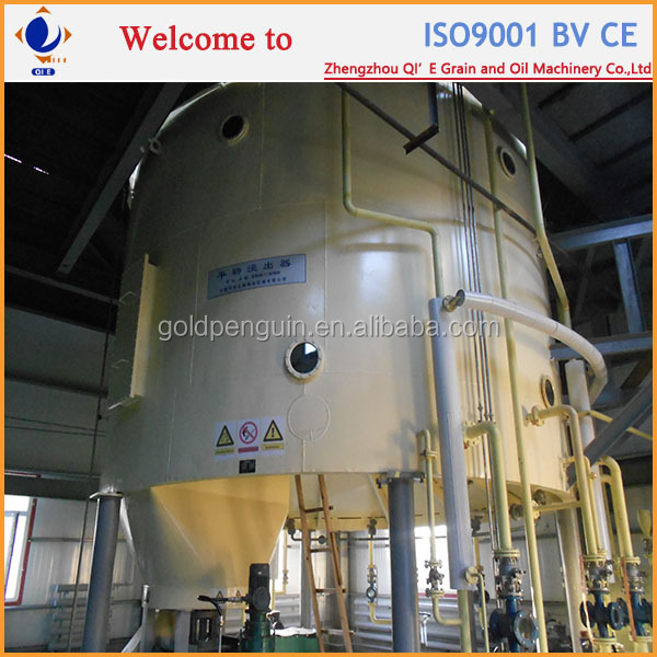 QI'E vegetable oil production machine line