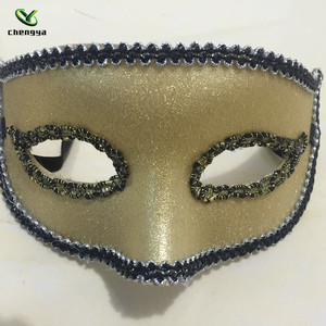 2018 New style masquerade party plastic mask