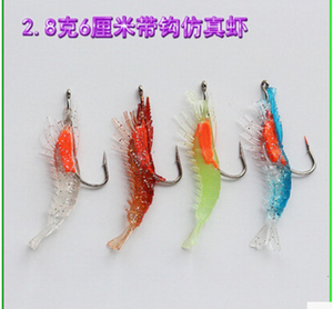 Bionic Shrimp Lures Prawn Fishing Soft Bait Shrimp Bass Bait Artificial Pesca Fishing Tackle Cheap Soft