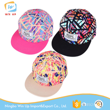 WINUP Hats Unisex Men's New Hot Plain Adjustable Snapback Cap