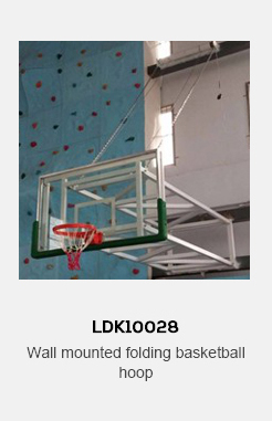 wall mounting basketball hoop