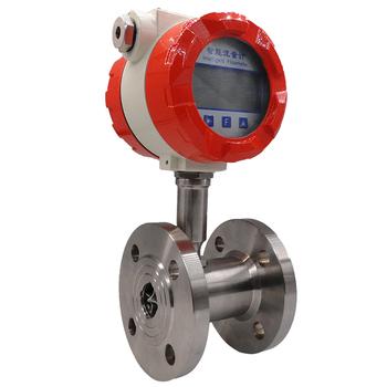 Engine Oil Turbine Flow Meter Importing - Buy Engine Oil Turbine Flow Meter  Importing,Heavy Oil Flow Meter,Cheap Flow Meter Product on Alibaba com