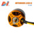 Maytech 150KV high speed bldc motor 8085 outrunner motor For electric rc jet airplane