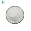 High Quality 98-96-4 Raw material pyrazinamide price powder pyrazinamide