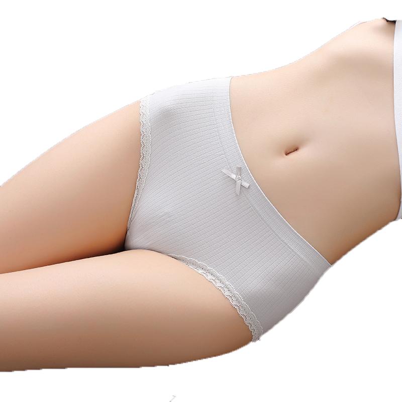 Wholesale Cozy Seamless Underwear Ladies Panties Japanese Mature