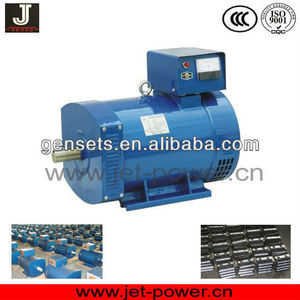 ST STC alternator 230v 3kw BRUSH factory price 2kw,3kw,5kw,8kw,10kw alternator