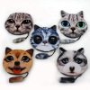 Xianjian Lovely Cat Dog Printing Pattern Zipper Coin Purse Animal Mini Wallet (BXJW610)