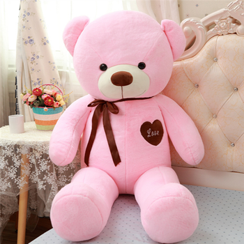 Excellent China Supplier Home Decor Hot Sale Factory Wholesale Giant Plush Teddy Bear Sofa Skin Buy Multi Size Huge Plush Teddy Bear Toy Birthday Gift Big Interior Design Ideas Inesswwsoteloinfo