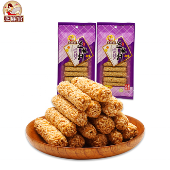 Zhimaguan Zero added Health Food 85g Sesame Snack Hand Made With Maltose