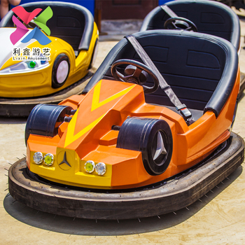 Old Used Bumper Cars For Sale >> Used Bumper Cars For Sale Best Selling Old Bumper Cars For Sale