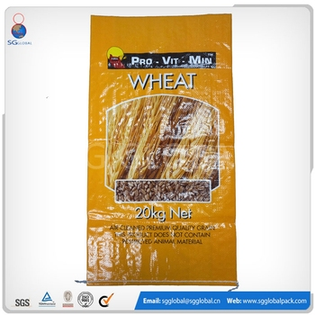 China Recycled Pp Woven 25kg 50kg Corn Flour Bags Wholesale For ...
