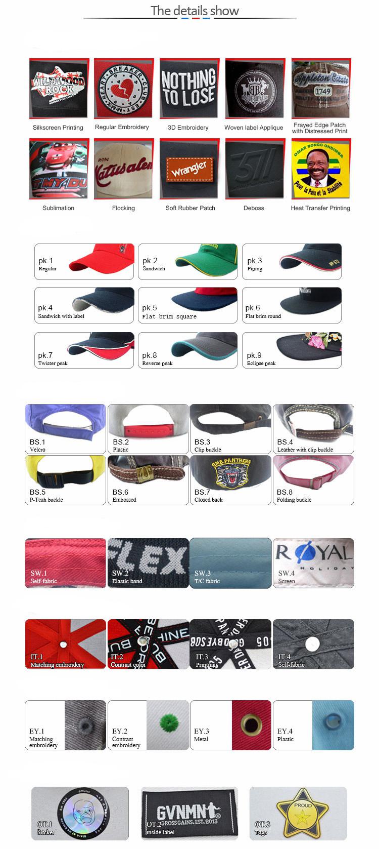 새로운 디자인 패션 유풍 플렉스 피트 스포츠 모자 야구 모자