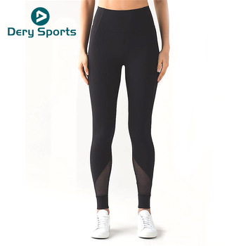 Female Gym Black Activewear Pants