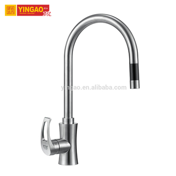 Deck Mounted Single Hole Stainless Steel Vessel Sink Faucet
