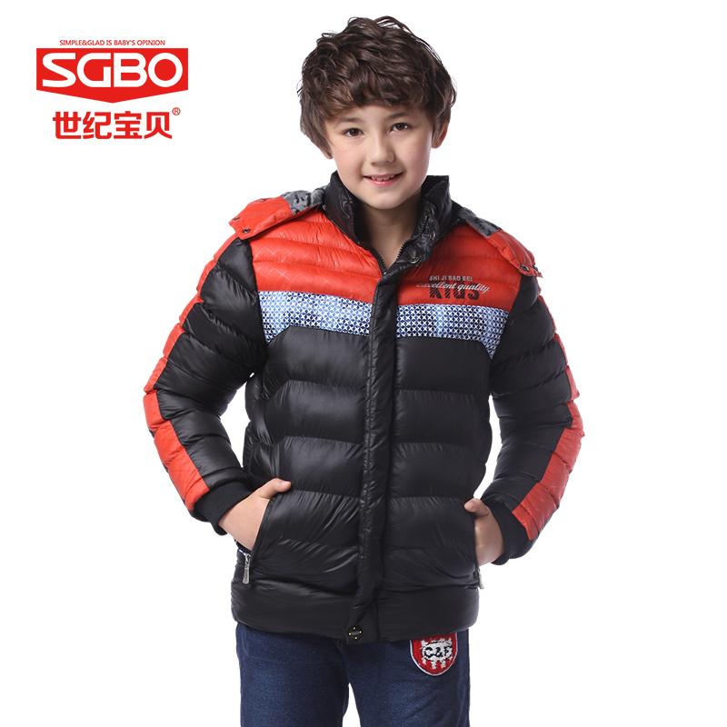 1cd0ef014a35 Jackets For Kids(boys)