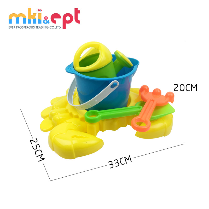 Summer Sand Beach Toy Set For Kids