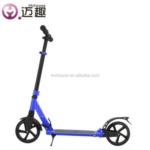 2017 foot pedal kick scooter 200mm kick scooter scooter kick