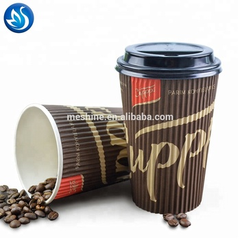 Hot drink custom printed disposable ripple paper coffee cup