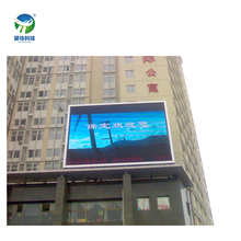 P18 outdoor led display used led signs sale