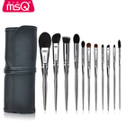 MSQ 11 Pieces Aluminum Handle Wholesale Private Label Makeup Brush Set without logo available