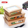 take away salad box, carry-out window food box container