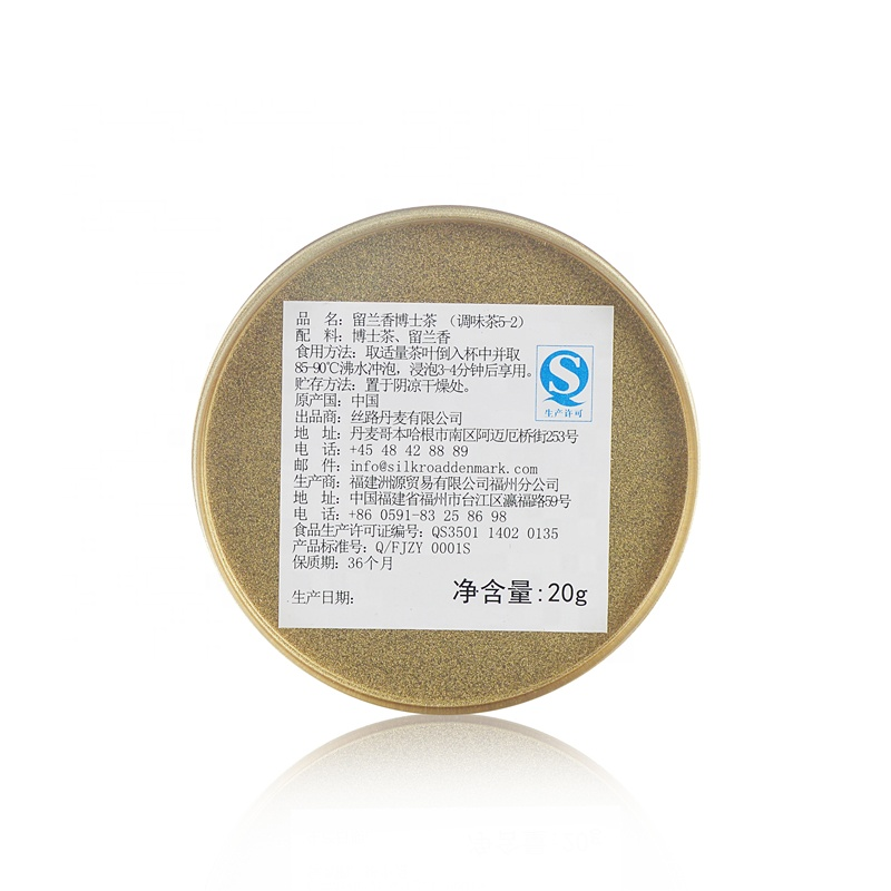 New Product Smooth Rooibos Refreshing Hint Of Spearmint natural flower tea leaves loose floral scent - 4uTea | 4uTea.com